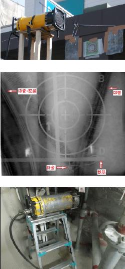 コンクリートX線撮影の特徴