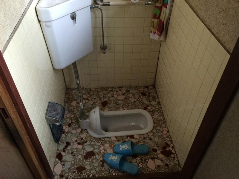 K様邸トイレ改修工事