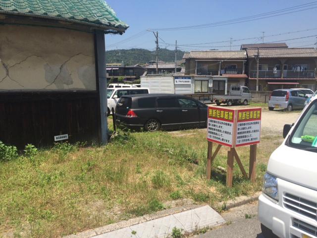 H駐車場 駐禁看板設置